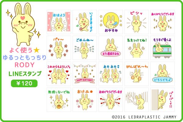 stamp_news