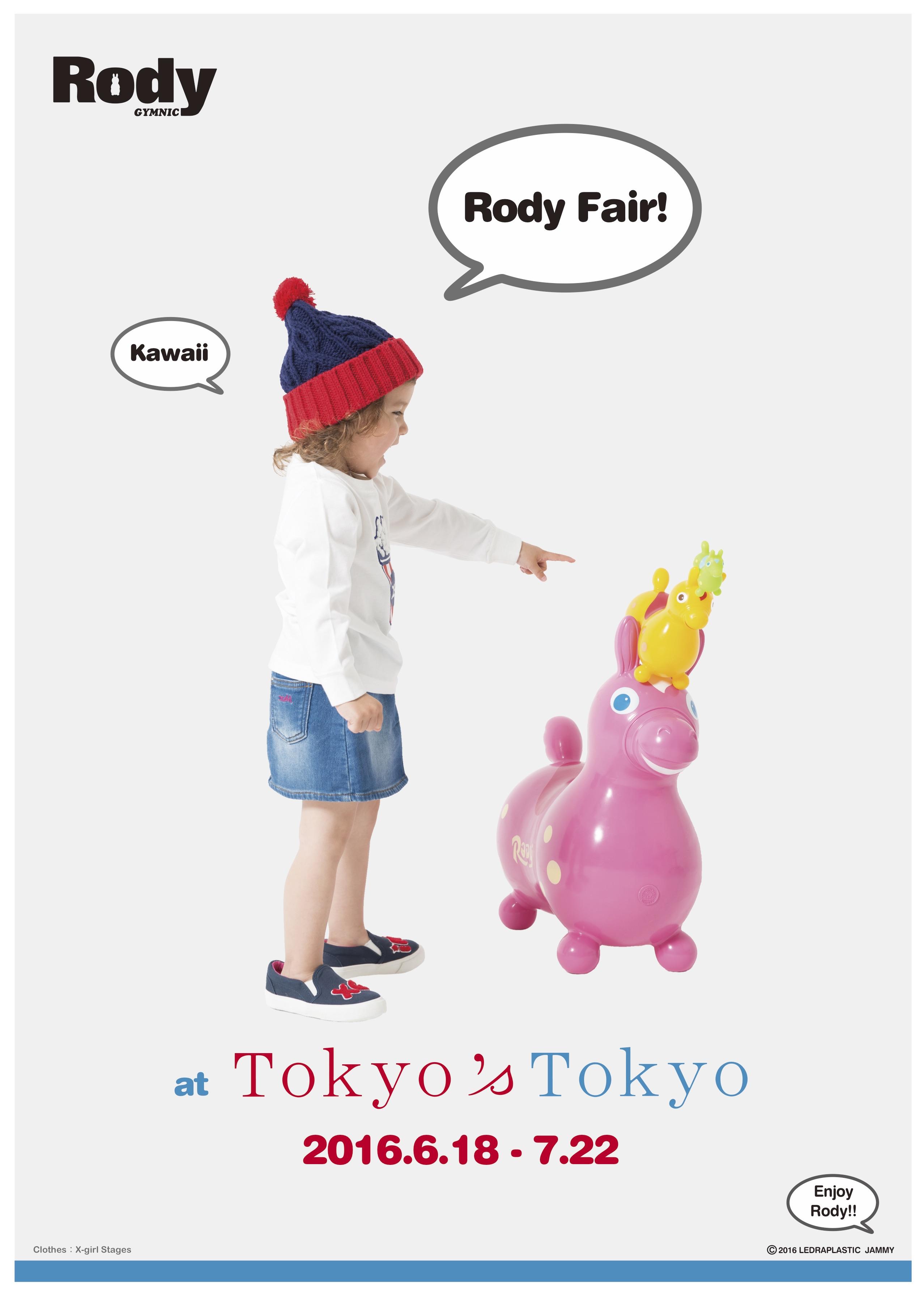tokyostokyo_main_visual