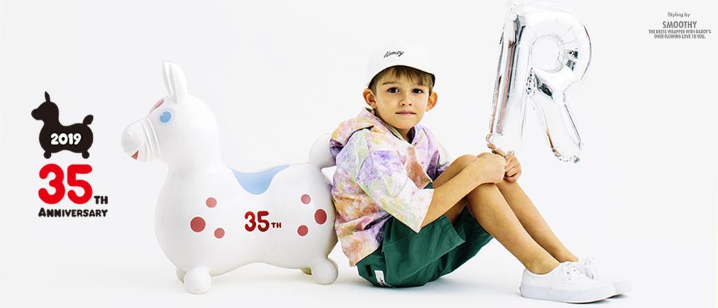 ロディ35周年記念モデル