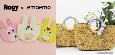 emoemo新商品