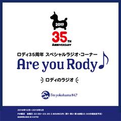 ロディのラジオ番組