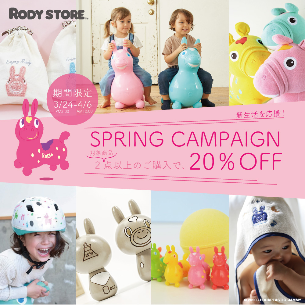 SPRING CAMPAIGN 20%OFF